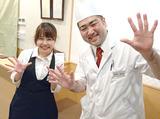 寿司 う月のアルバイト情報