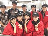 ケンタッキーフライドチキン 京急鶴見店のアルバイト情報