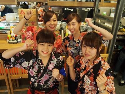 磯丸水産 松戸西口店のアルバイト情報