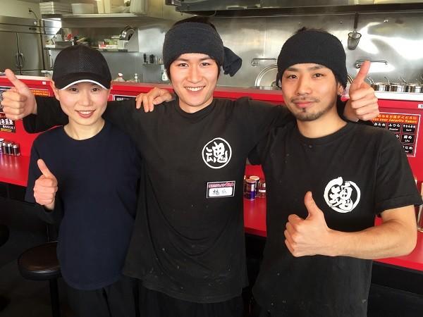 五反田 大和家のアルバイト情報