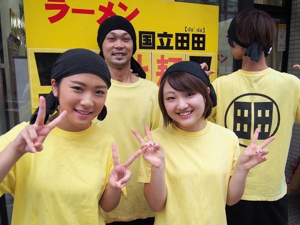 立川 田田のアルバイト情報