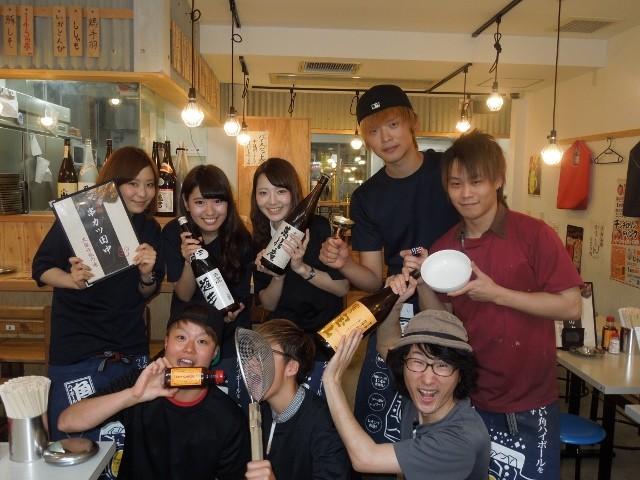 串カツ田中 立川店のアルバイト情報