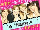 Minerva(ミネルヴァ)のアルバイト情報