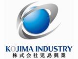 株式会社 児島興業のアルバイト情報