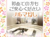Lounge ZERO  〜ゼロ〜のアルバイト情報
