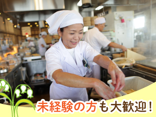 丸亀製麺 沖縄美里店 [店舗 No.110577]のアルバイト情報