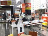 PiPit トヨタ西東京カローラ府中店のアルバイト情報