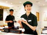吉野家 南バイパス太宰府店のアルバイト情報
