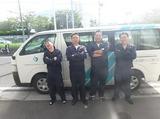 株式会社新日本空調サービス東京 千葉営業所のアルバイト情報