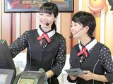YASUDA 【やすだ】 幕張店のアルバイト情報