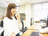 三協フロンテア株式会社 水戸出張所のアルバイト情報