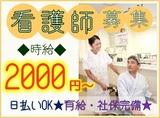 株式会社キャリア 静岡支店のアルバイト情報