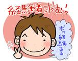 日本マニュファクチャリングサービス株式会社 お仕事No./fuku150417のアルバイト情報