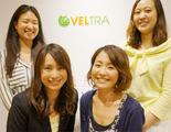 ベルトラ株式会社のアルバイト情報