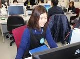 東京西サトー製品販売株式会社のアルバイト情報