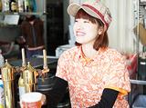 京王フローラルガーデンアンジェ  BBQ-VILLAGE のアルバイト情報