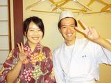 京料理 舞扇のアルバイト情報