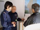 有限会社富士警備保障 勤務地:中井エリアのアルバイト情報