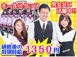 株式会社アルファスタッフ 勤務地:加古川駅のアルバイト情報