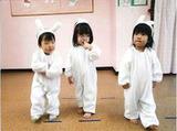 鎌ヶ谷総合病院 (ひまわり保育園)のアルバイト情報