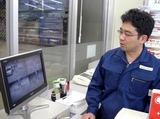 株式会社ユーオーエス(宇佐美グループ) ※勤務先:神戸市垂水区舞子坂のセルフ店 S-03のアルバイト情報