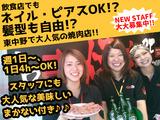 焼肉JINのアルバイト情報