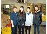株式会社九州プレスサービス 多の津物流センターのアルバイト情報