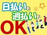株式会社ネオフュージョン (北九州エリア)/knfgaのアルバイト情報