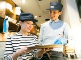 牛角 茅ヶ崎高田店のアルバイト情報