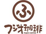 フジオ珈琲 与力町店のアルバイト情報