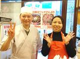 男爵寿司 十条店のアルバイト情報