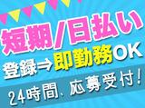 【梅田エリア】株式会社ログロールのアルバイト情報