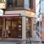 Sakura Bakery 中板橋工房 のアルバイト情報