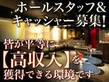 La vie et〜ラヴィエ〜 キッチン急募! ■[女性も大活躍中]異業種転職・未経験の方もお気軽にご応募下さい!!■のアルバイト情報