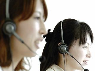 株式会社ダイレクトマーケティンググループ 大分CRMセンターのアルバイト情報