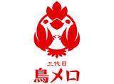 「三代目 鳥メロ」東武宇都宮駅前店【AP_1007_2】のアルバイト情報