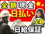 株式会社リンクスタッフ ※大和駅周辺のアルバイト情報