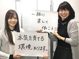 株式会社エー・アンド・ケー・コム[新橋エリア]/URKW2のアルバイト情報