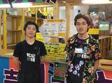 浜北鑑定団のアルバイト情報