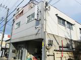 サカヱ彫巧社のアルバイト情報