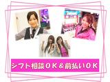 エントリースタッフ株式会社  ※勤務地:大牟田エリアのアルバイト情報