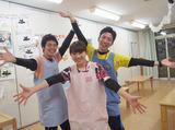 アスク小鶴新田保育園のアルバイト情報