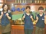 徳川 広店のアルバイト情報