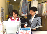 ポニークリーニング ユニゾンモール東中野店のアルバイト情報