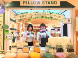 PILLOW STAND アトレ大井町店のアルバイト情報