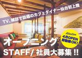 東北みちのえき 仙台駅前店(株式会社ビッグ・タウン)のアルバイト情報