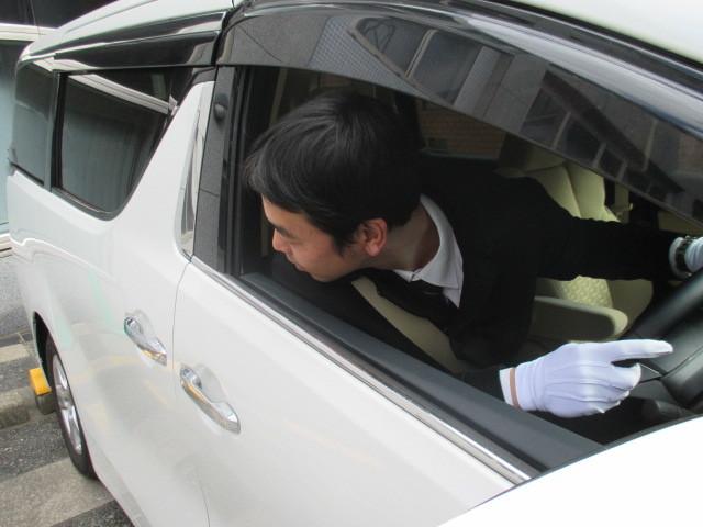 日本総業株式会社 警備部 浦安市エリア 配送・引越・ドライバー系のアルバイト情報