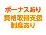 自立生活センター ekumo(エクモ)のアルバイト情報