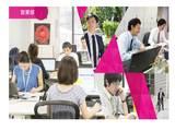 水上印刷株式会社 [勤務地:新宿本社]のアルバイト情報