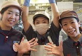 ミスタードーナツ イオンモール倉敷ショップのアルバイト情報